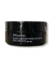 [JM SOLUTION_BS] Black Cocoon Home Esthetic Eye Patch - 90g (60pcs)