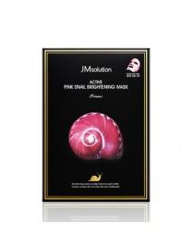 [JM SOLUTION_BS] Active Pink Snail Brightening Mask Prime - 1Pack (10ea)