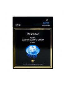 [JM SOLUTION_BS] Active Jellyfish Sleeping Cream Prime - 1Pack (4ml*30ea)