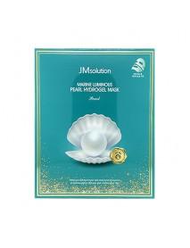 [JM SOLUTION] Marine Luminous Pearl Hydrogel Mask Pearl - 1Pack (10ea)
