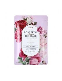 [KOELF_PKD] Rose Petal Satin Leg Mask - 1pcs