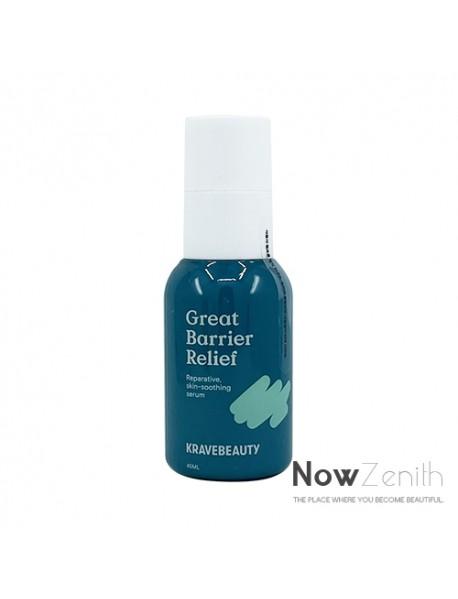 [KRAVE BEAUTY] Great Barrier Relief - 45ml