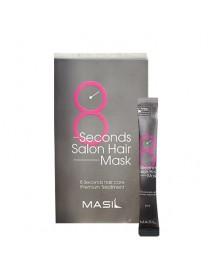 [MASIL] 8 Seconds Salon Hair Mask - 1Pack (8ml x 20ea)
