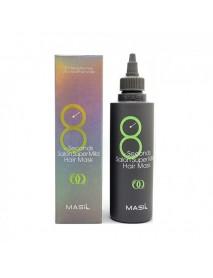 [MASIL] 8 Seconds Salon Super Mild Hair Mask - 200ml