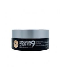 [MEDI-PEEL_BS] Hyaluron Dark Benone Peptide Ampoule Eye Patch - 1Pack(60ea)