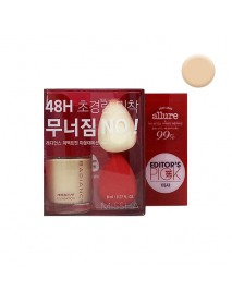 [MISSHA_BS] Radiance Perfect Fit Foundation Mini Kit - 1Pack #22N Beige