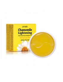 [PETITFEE] Chamomile Lightening Hydrogel Eye Mask - 84g (60pcs)