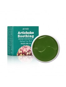 [PETITFEE] Artichoke Soothing Hydrogel Eye Mask - 84g (60pcs)