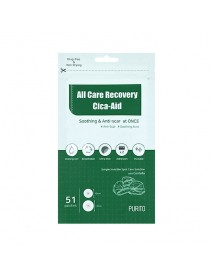[PURITO] All Care Recovery Cica Aid - 1Pack (51patches)