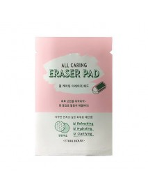 [ETUDE HOUSE_SP] All Caring Eraser Pad - 1pcs