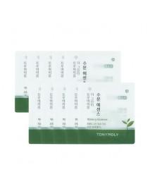 [TONYMOLY_SP] The Green Tea True Biome Watery Essence Testers - 10pcs (1ml x 10pcs)